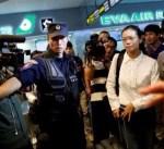 تايوان: منظمات غير حكومية تدعو ترامب لبحث قضايا حقوق الإنسان خلال زيارته لبكين