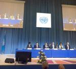 انطلاق المؤتمر السنوي العام لمنظمة الأمم المتحدة للتنمية الصناعية في فيينا