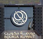 بورصة الكويت تنهي تعاملاتها على انخفاض المؤشر السعري بنسبة 1.2 في المئة