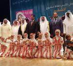 الهيئة الخيرية الإسلامية العالمية تخرج 117 حافظا للقرآن بالأردن
