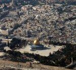ردود أفعال عربية ودولية بعد إعلان ترامب القدس عاصمة لإسرائيل
