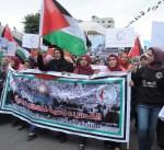 نساء غزة تنتفض نصرة للقدس ورفضا لقرار ترامب