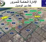 """""""الداخلية"""": اغلاق بعض الطرق الثلاثاء المقبل بمناسبة انعقاد القمة الخليجية"""