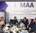 """""""البترول الوطنية"""": 156 مليون دينار تكلفة خزانات الغاز بمصفاة ميناء الأحمدي"""