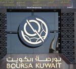 بورصة الكويت تنهي تعاملاتها على انخفاض المؤشر السعري 4ر0 في المئة