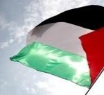 الرئاسة الفلسطينية: لن نقبل بأي تغيير على حدود القدس الشرقية