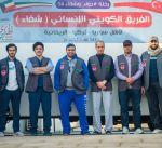 مساعدات الكويت الإنسانية تخفف وطأة برد الشتاء عن المحتاجين بالعالم
