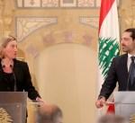 الحريري: اولويتي حماية لبنان وشعبه من نيران المنطقة