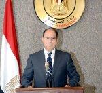 """مصر تعتبر قانون """"الكنيست"""" بشأن القدس مخالفا للشرعية الدولية"""