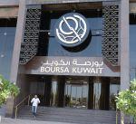 بورصة الكويت تغلق تعاملاتها على ارتفاع مؤشرها السعري