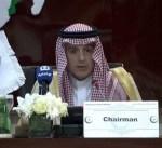 الجبير: الحوثيون أطلقوا 300 صاروخ باتجاه السعودية
