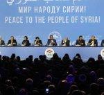 """البيان الختامي لـ"""" #سوتشي"""": إصلاح دستوري وجيش سوري وطني"""