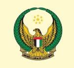 الإمارات: استشهاد أحد جنودها المشاركين في عملية إعادة الأمل باليمن