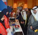 سمو أمير البلاد يرعى افتتاح المعرض الدولي العاشر للاختراعات في الشرق الأوسط