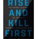 كتاب جديد يكشف اغتيال الموساد لعرفات بمواد مشعة وتصفية 2700 آخرين