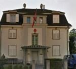 سويسرا: إحباط محاولة اعتداء على القنصلية التركية