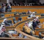 """مجلس الأمة يوافق على إحالة الخطاب الأميري إلى """"إعداد مشروع الجواب"""" البرلمانية"""