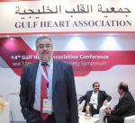 رئيس جمعية القلب الخليجية يؤكد أهمية البحث العلمي في تعزيز الصحة العامة