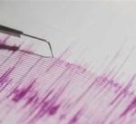 زلزال بقوة 3.5 درجة يضرب غرب إيران