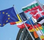 بلغاريا تتسلم رئاسة الاتحاد الاوروبي