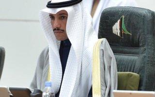 الرئيس الغانم يعلن تقدم 10 نواب بطلب طرح الثقة بالوزيرة الصبيح