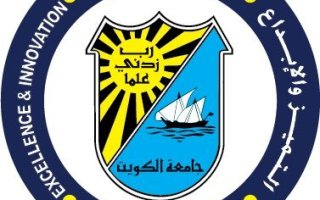 جامعة الكويت تعلن عن قبول 231 طالبا وطالبة من غير الكويتيين