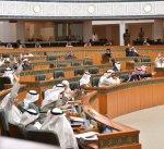 """مجلس الأمة يوافق على تعديل قانون """"صندوق المشروعات الصغيرة"""" في مداولته الاولى"""