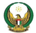 القوات المسلحة الإماراتية تعلن استشهاد الرقيب علي خليفة المسماري
