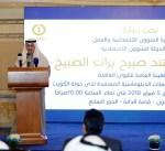 """""""القوى العاملة"""": الكويت ملتزمة باحترام حقوق الإنسان وحماية القوى العاملة"""
