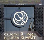 بورصة الكويت تغلق تعاملاتها على تباين في مؤشراتها الرئيسية الثلاثة