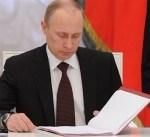 روسيا: بوتين يوقع برنامج التسلح حتى 2028