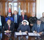الكويت توقع برتوكولات تعاون مع كليتي الطب البشري وطب الأسنان في مصر