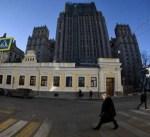 "موسكو تلوح بـ ""إجراءات مضادة"" ضد واشنطن"