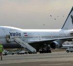 تحطم طائرة مدنية ايرانية في رحلة داخلية ومقتل 65 راكبا
