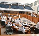 """مجلس الأمة يوافق على تعديل قانون """"صندوق المشروعات الصغيرة"""" في مداولته الثانية"""