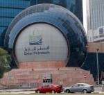 قطر للبترول تفوز بعطاءات لاستكشاف النفط في 4 مناطق بحرية في البرازيل