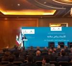 انطلاق فعاليات الاجتماع السنوي الـ12 لاتحاد هيئات الاوراق المالية العربية في بيروت