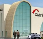 """عمومية """"بوبيان"""" توافق على زيادة رأسمال البنك إلى 238.8 مليون دينار"""