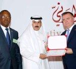 المنظمة الدولية للحماية المدنية تمنح الفريق المكراد وسام الضابط الأعلى