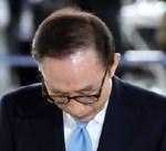 كوريا الجنوبية: استجواب الرئيس الأسبق بعد اتهامات بالفساد