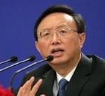 الصين: تغييرات إيجابية في شبه الجزيرة الكورية