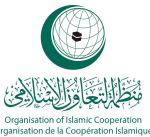 """""""التعاون الإسلامي"""" تدين بشدة إطلاق الحوثيين صواريخ باليستية على مدن سعودية"""