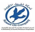 """""""نفط الكويت"""": نواصل عمليات السيطرة على التسرب النفطي في منطقة المقوع"""