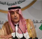 وزير الخارجية السعودي: قمة القدس تدين الهجوم الكيماوي بسوريا