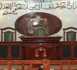 القضاء العراقي يحكم بالسجن المؤبد على جهادية فرنسية