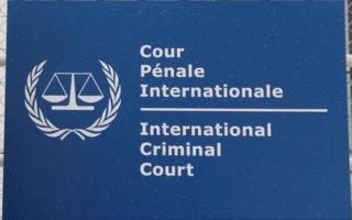 """""""الجنائية"""" الدولية تقبل قضية رفعها مركز فلسطيني ضد الجيش الإسرائيلي"""