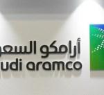 أرامكو توقع يوم الثلاثاء صفقات بعشرة مليارات دولار في فرنسا خلال زيارة ولي العهد