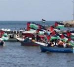 الاحتلال يستعد لمواجهة أسطول كسر الحصار من غزة إلى قبرص اليوم