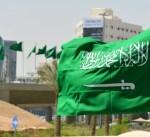"""السعودية تعلن ادراج 10 افراد و 4 كيانات على قائمة """"الارهاب"""""""
