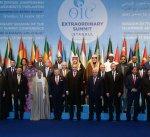 مسلمو العالم يترقبون انطلاق القمة الإسلامية الطارئة الجمعة